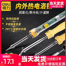 Powerful electric iron home set thermostat adjustable temperature welding pen electric Luo iron solder gun repair tin welding tool