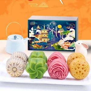 【享食者】高档月饼礼盒装冰皮