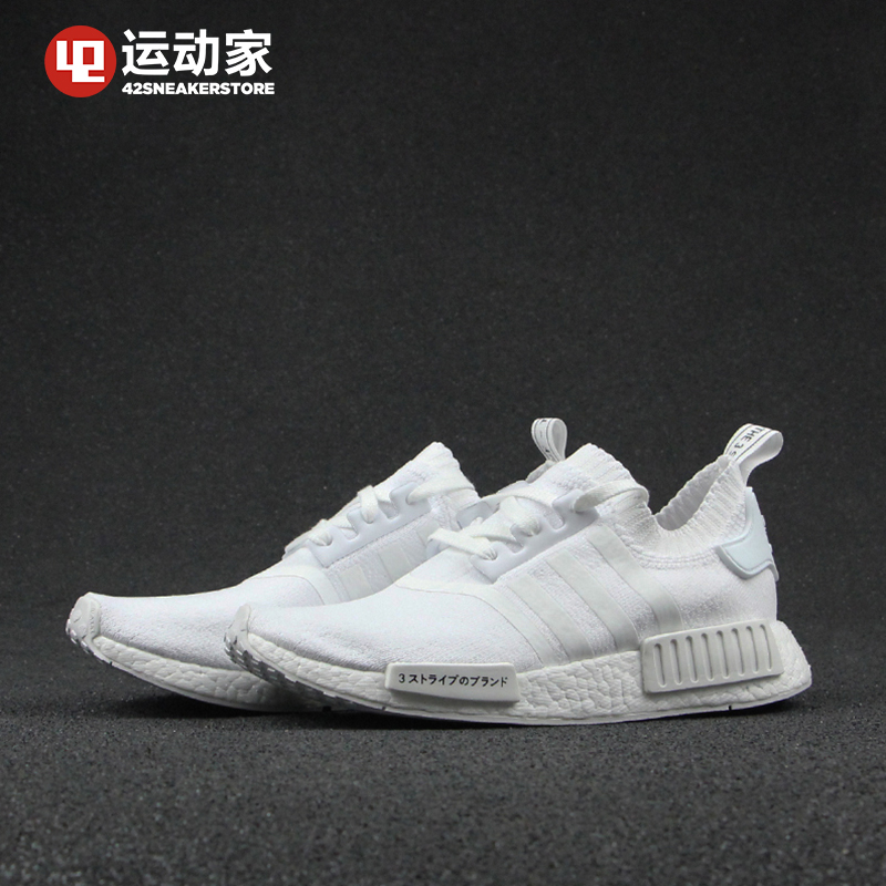 41211de92ef Adidas Yeezy Boost 350 Low Top What Is The Most Comfortable Shoe ...