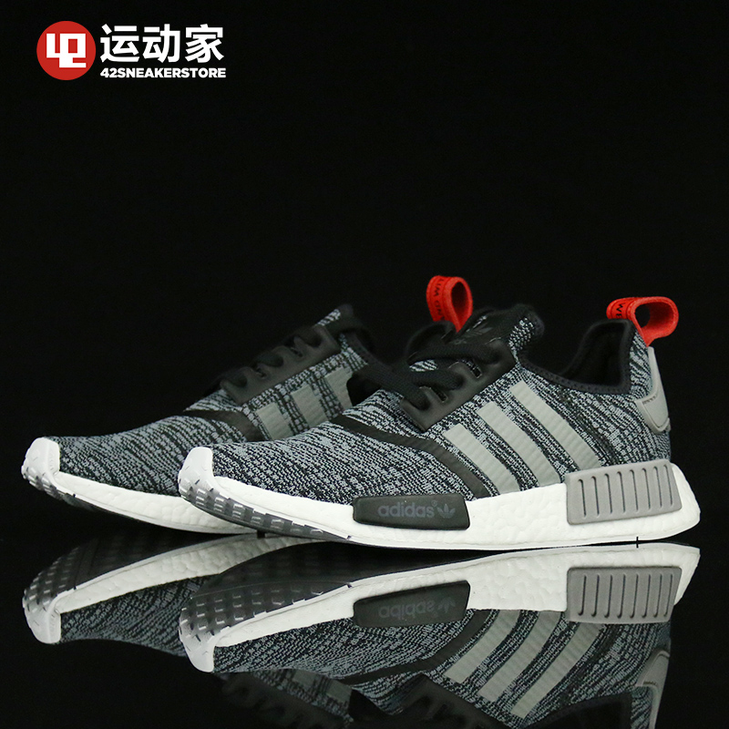 Cheap Adidas BA7233 Men NMD XR1 Running shoes white black sneakers