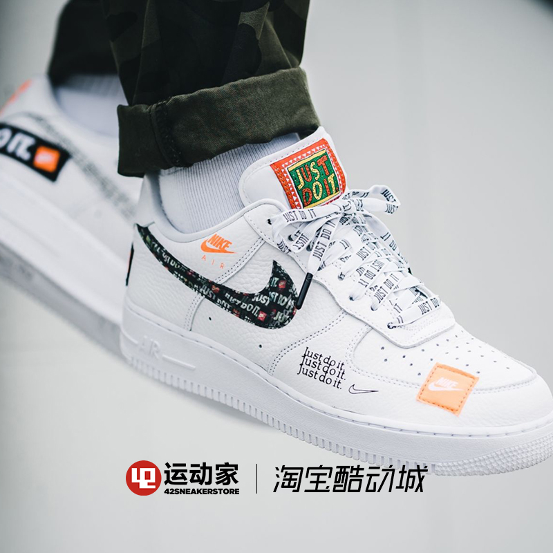 nike air force 1 just do it af1