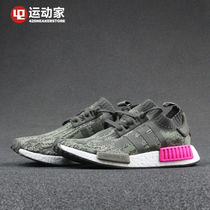 new products 27e21 0c45b Adidas NMD R1 PK trend running shoes BZ0222 BZ0223 CQ2444