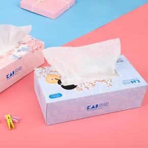 【KAI贝印旗舰店】洗脸巾全棉洁面巾