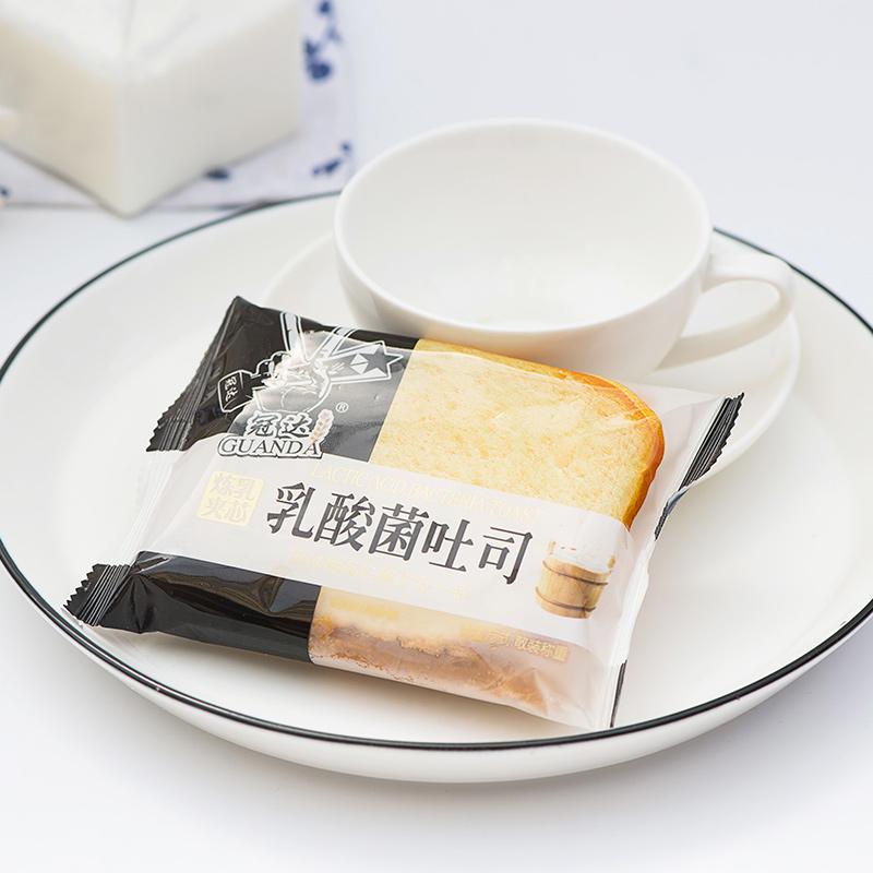 冠达乳酸菌吐司面包