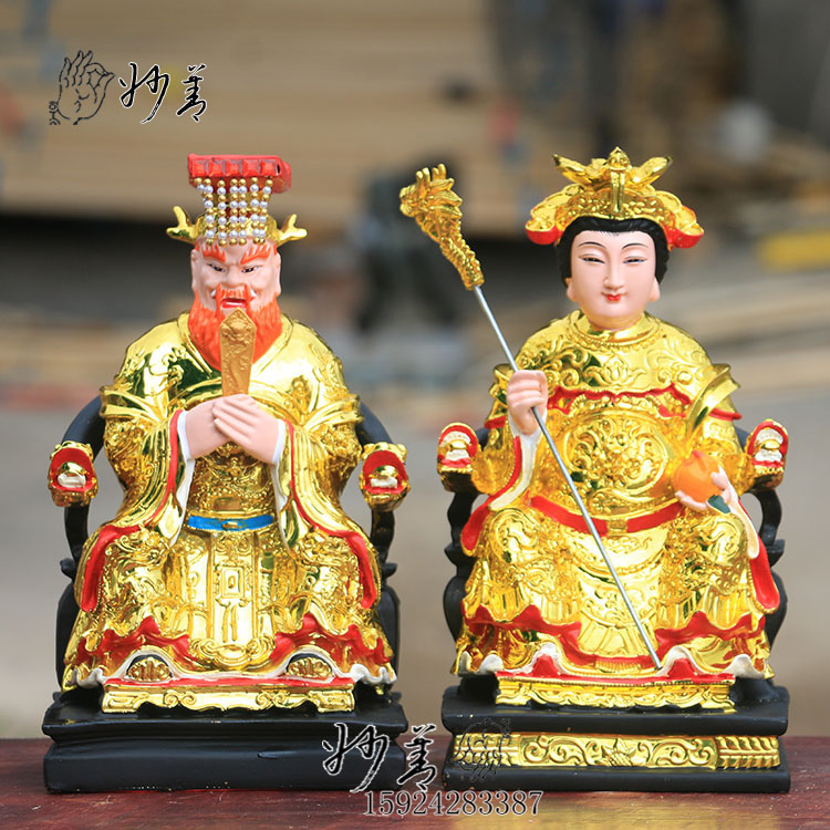 12 inch dragon king dragon lady East China Sea Dragon resin statue statue  of God town house evil feng shui ornaments 30cm