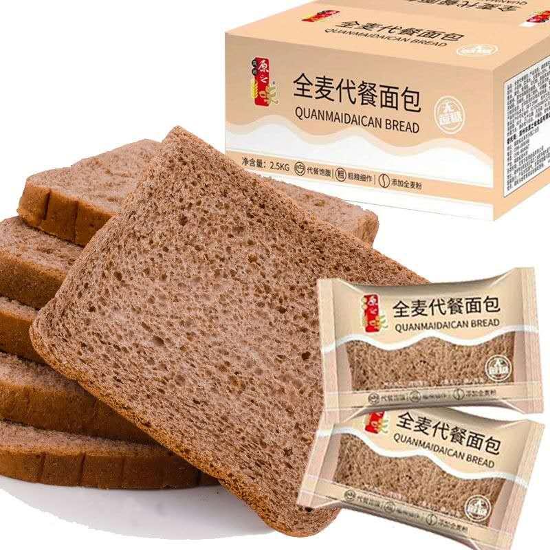 全麦面包切片无蔗糖无油800g