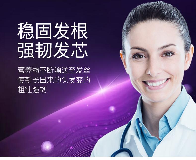 【第二、三件0元】韩婵生姜护发素发膜 5