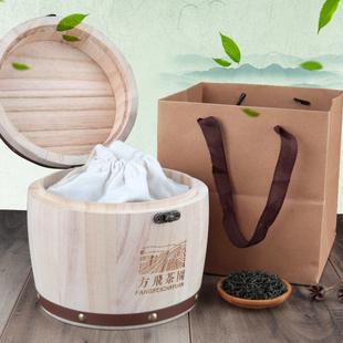 高档木制礼桶装日照绿茶浓香春茶