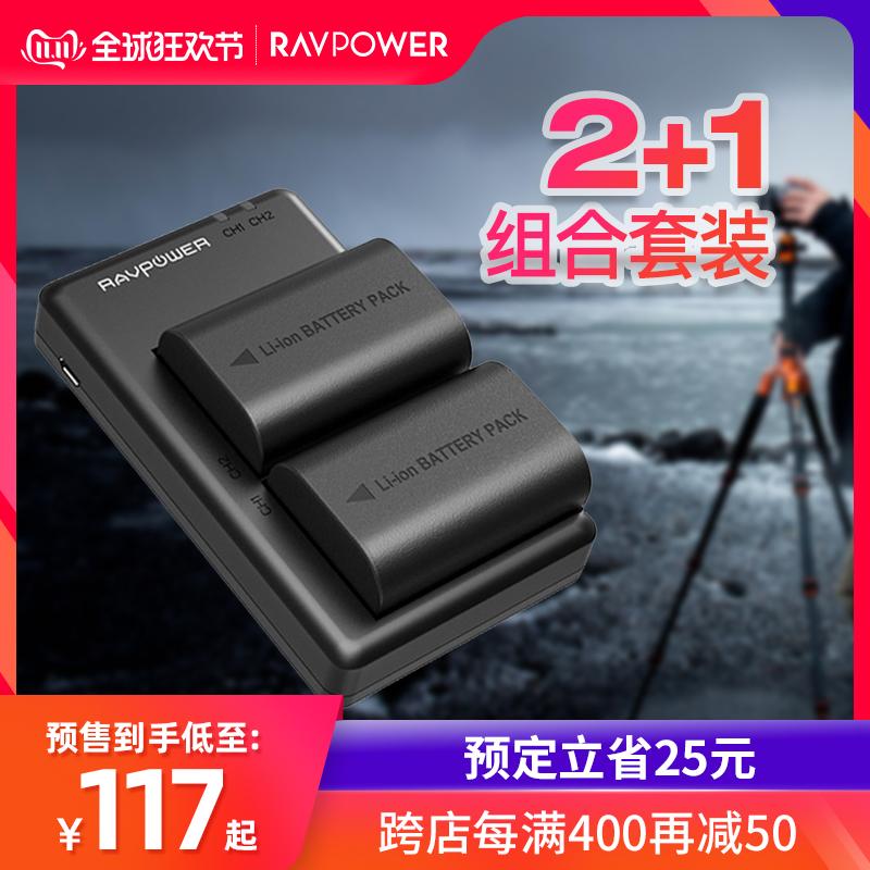 RAVPower佳能单反LP-E65d480d70d5d25d36d60d7d6d2相机电池