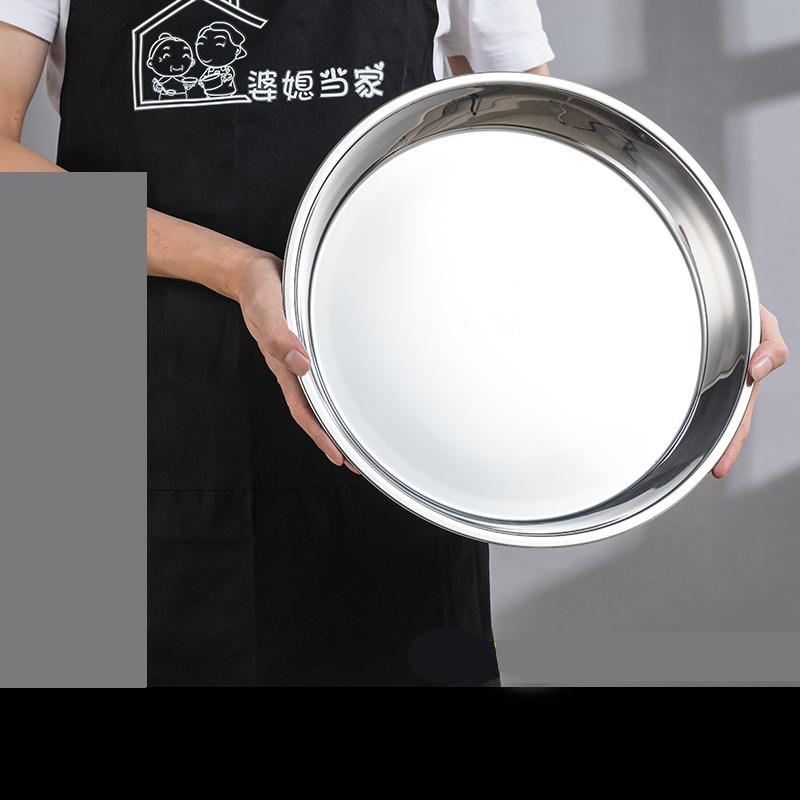 【送4件套】304不锈钢凉皮锣锣肠粉盘子