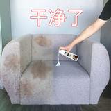 【宏枫】免水洗沙发地毯窗帘羽清洁剂 券后5.9元包邮 0点开始