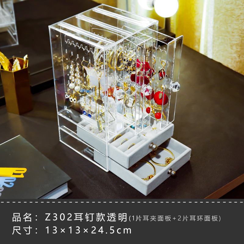 Z302 TRANSPARENT (EARRING EARRINGS MORE THAN THIS PARAGRAPH)