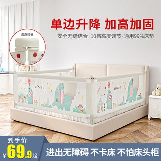 Vertically helogenica children's bed fence bed edge protective bar baby bed fence 2 meters 1.8 big bed universal baffle