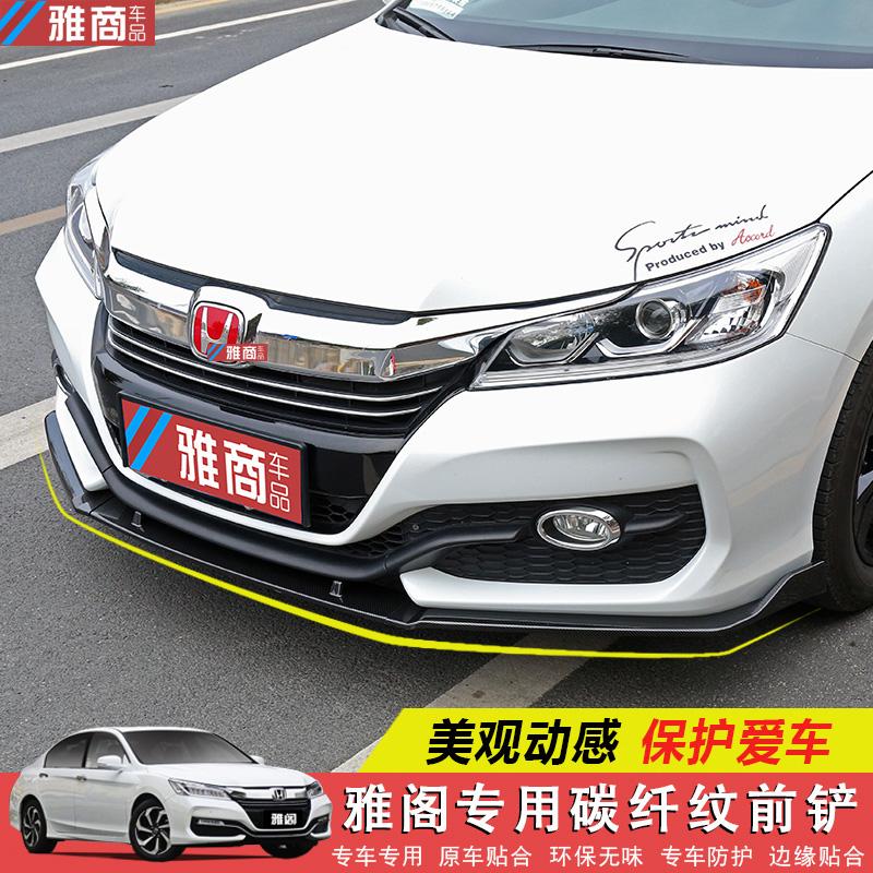 USD 15204 Honda 14 17 Accord Nine 9 5 Generation Modified Front