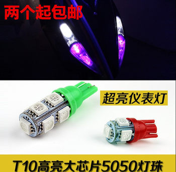 Car motorcycle color light modification accessories T10 instrument light fog light turn light turn light turn light LED bubble