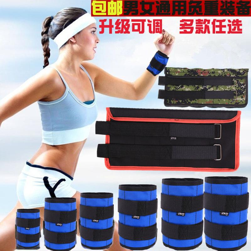 新沙袋男女可健身绑腿装备跑步训练调节康复1-10公斤负重通用包邮