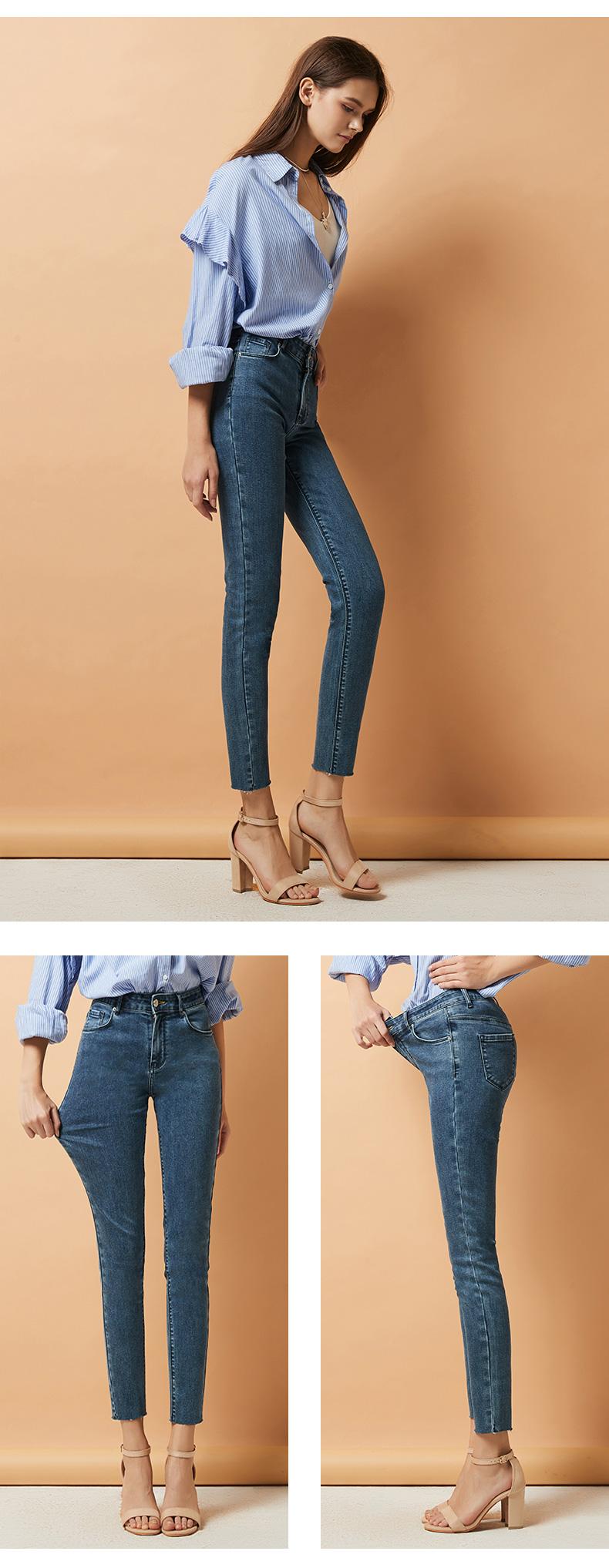 浅蓝色修身九分牛仔烟管裤女士春夏季新款高腰显瘦显高裤子详细照片