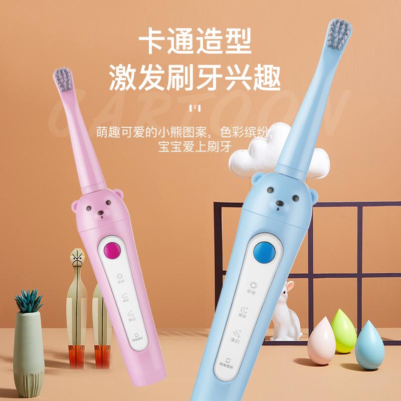 德国铂瑞usb儿童电动牙刷充电式