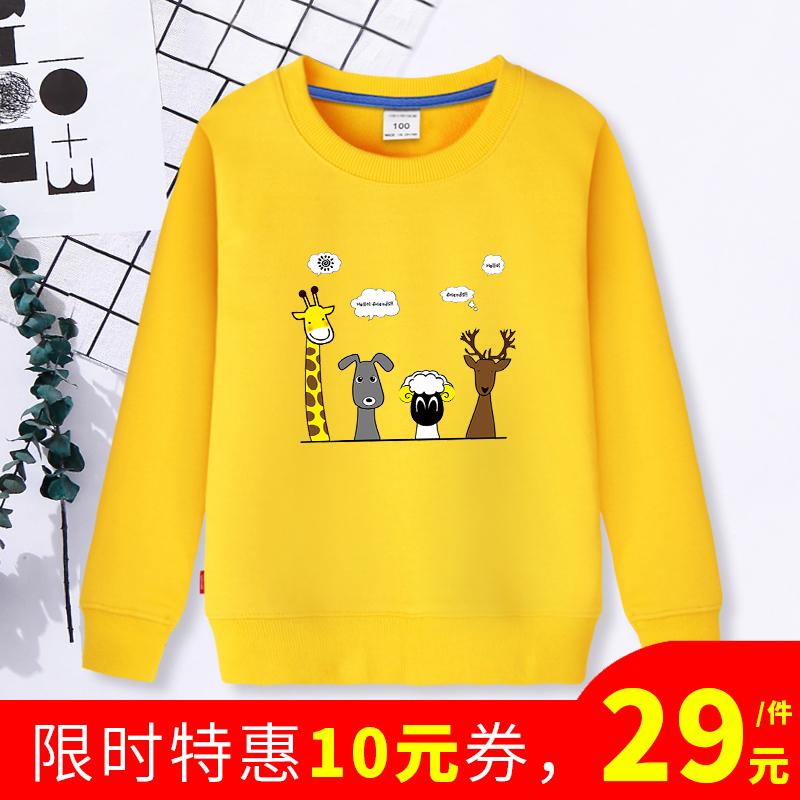 外套圆领长袖卫衣上衣春季新款男女童中小学生纯棉T恤打底儿童衫