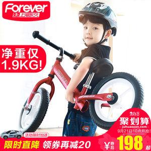 永久儿童平衡车滑步车宝宝小孩玩具溜溜车滑行学步自行车2-3-6岁