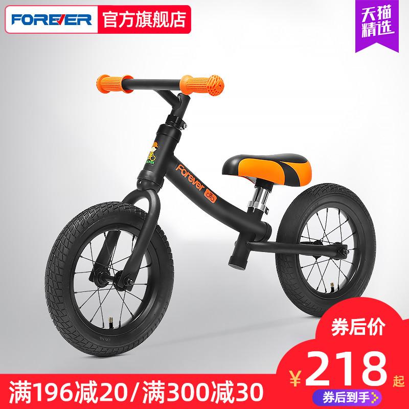 永久儿童平衡车3--5-6岁宝宝减震滑步车小孩滑行溜溜自行车无脚踏