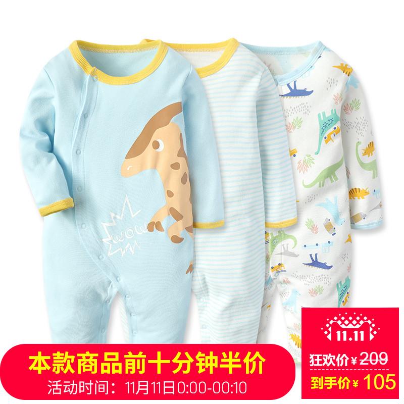 雙11預告: Goodbaby 好孩子 新生兒連體衣 3件裝