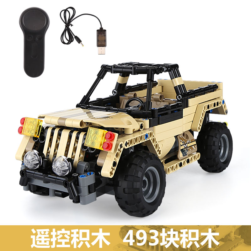 Remote Control Military Military Pickup Truck [493 Blocks]