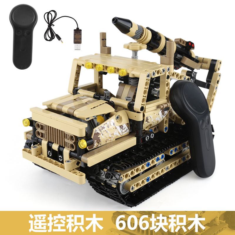 REMOTE CONTROL MILITARY ROCKET LAUNCHER [606 BLOCKS]