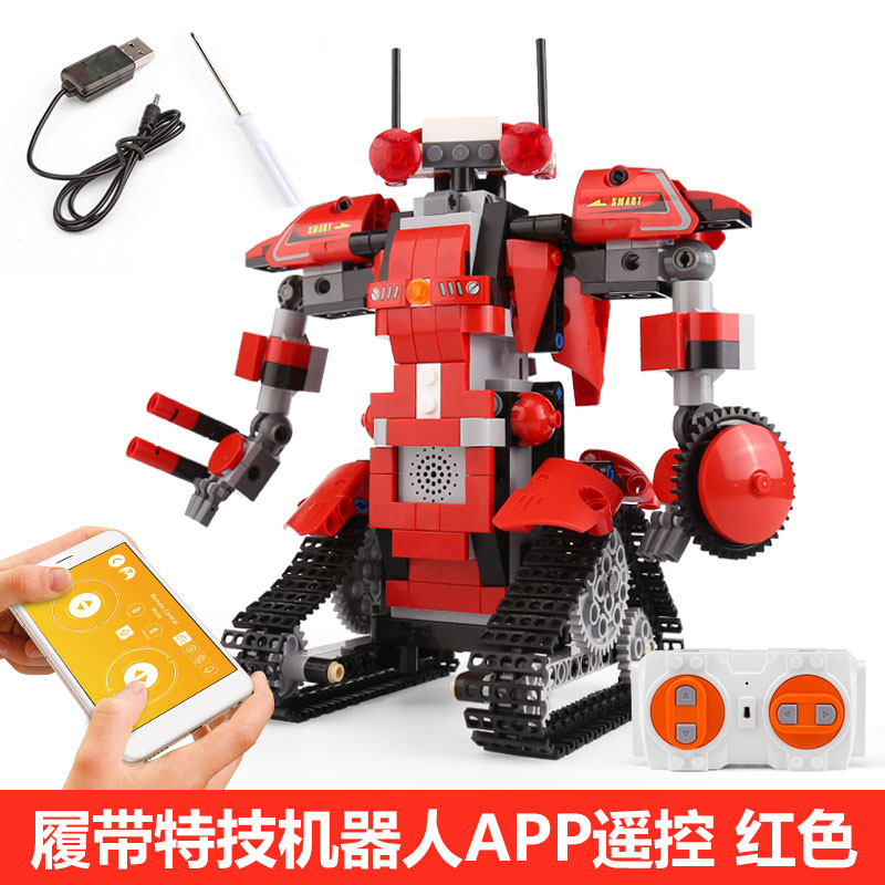 APP REMOTE CONTROL VERSION OF THE ROBOT RED [336 BLOCKS]