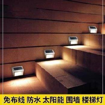 Simple small garden modern wall staircase waterproof solar wall lamp wireless villa light front home sunscreen