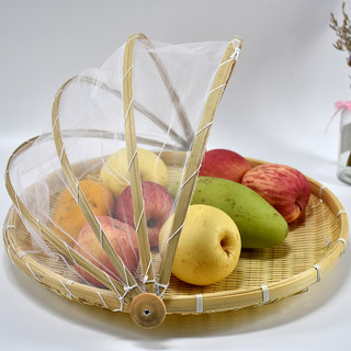 Bamboo products anti-mosquito psegg drop fruit plate home taro basket drying storage storage basket cover artifact detachable