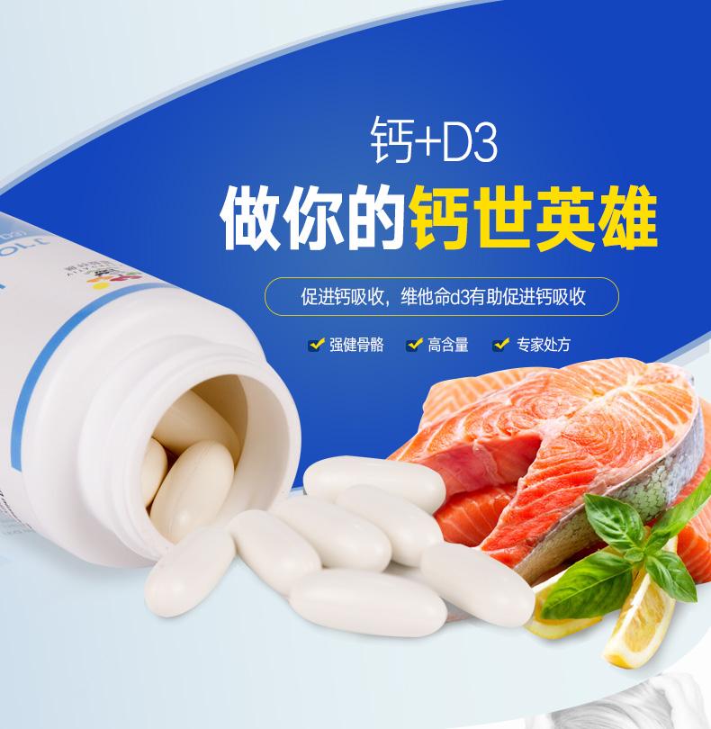 Vita Green 维特健灵 液体钙+维生素D3胶囊30粒 天猫优惠券折后¥9包邮包税(¥129-120)
