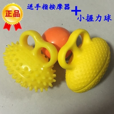 Finger grip ball + Jiaxin pricking massage ball +63 ball