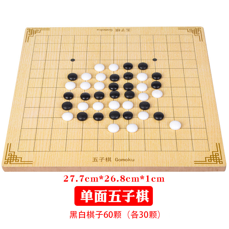 Black Single-sided (five Chess)