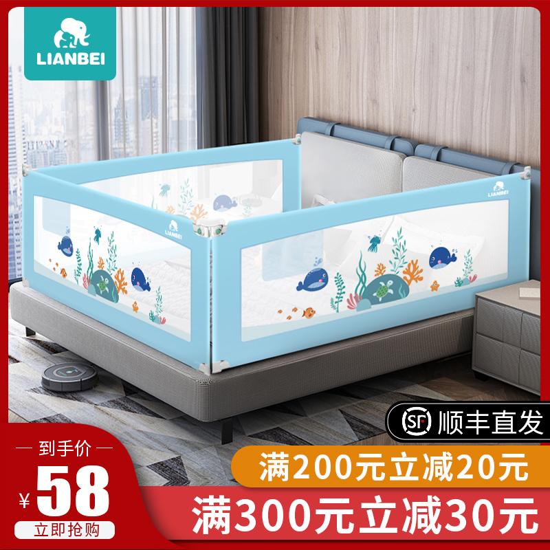 床圍欄 嬰兒防摔護欄寶寶床欄桿兒童安全防掉大床邊擋板床護欄