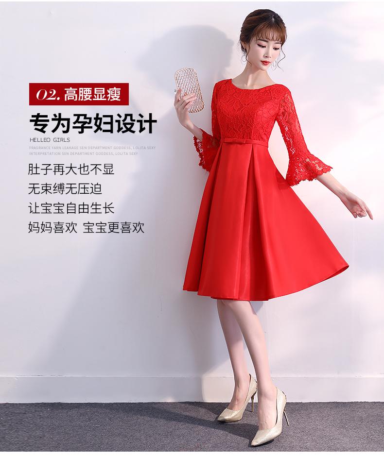 红色喇叭袖中长结婚礼服 - 1505147909 - 太阳的博客