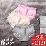 【100%纯棉】女士无痕性感蕾丝内裤 4条装 券后9.9元起包邮