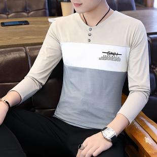 领取10元韩版t恤衫天猫优惠券