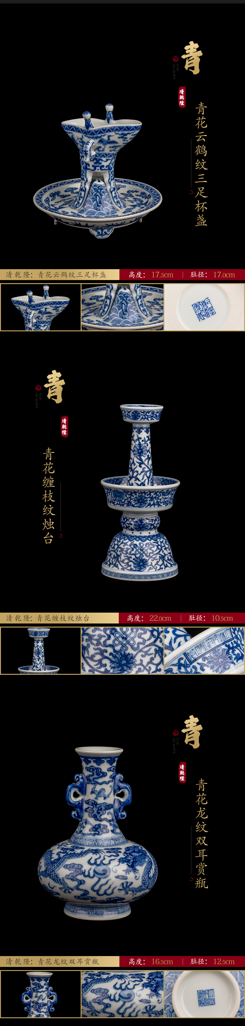 Ning hand - made antique vase seal up with jingdezhen porcelain furnishing articles sitting room of Chinese style of blue and white porcelain acura one hundred and looking - two period