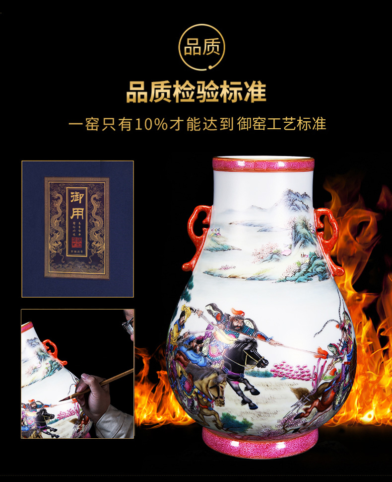 Better sealed up with jingdezhen ceramic vase furnishing articles new Chinese archaize sitting room pastel three British war lyu3 bu4 ears
