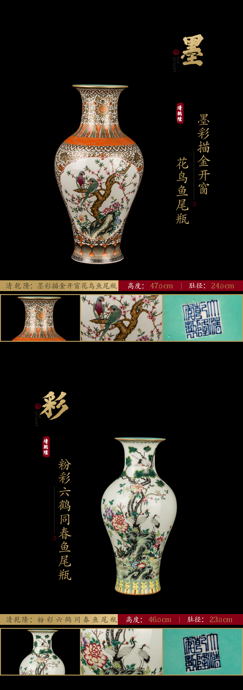 Ning hand - made antique vase seal up with jingdezhen porcelain furnishing articles sitting room of Chinese style of blue and white porcelain acura one hundred and forty - five period