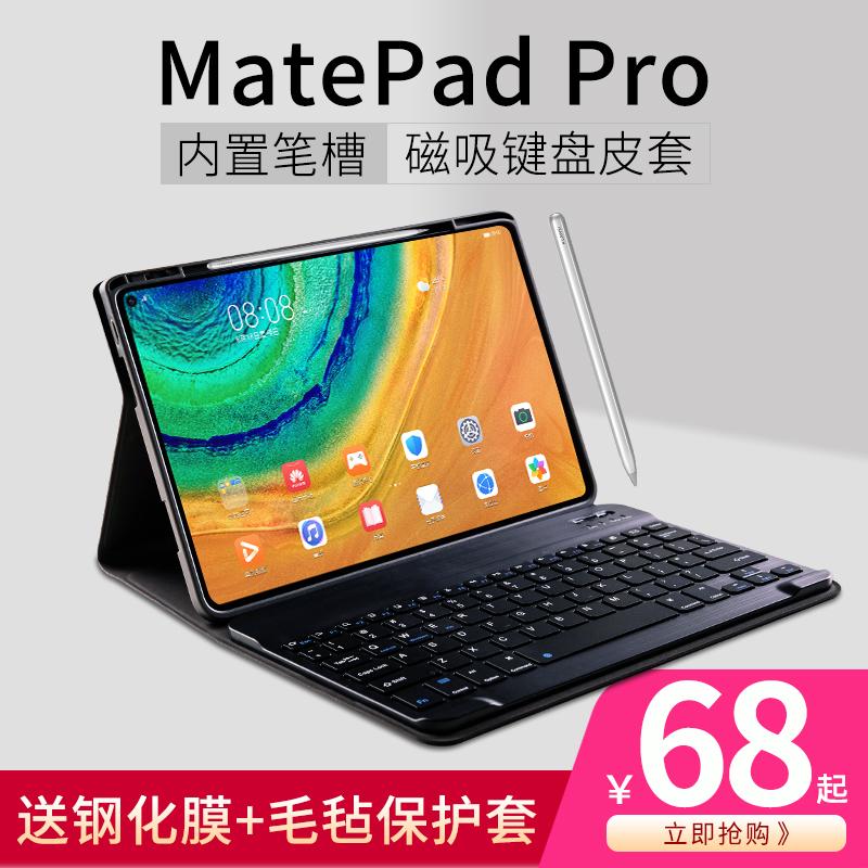 Enoch 2019 mới Máy tính bảng Huawei MatePad Pro bảo vệ vỏ bàn phím Bluetooth matepad Vỏ máy tính bảng từ tính vỏ 10,8 inch siêu mỏng chống rơi da - Phụ kiện máy tính bảng