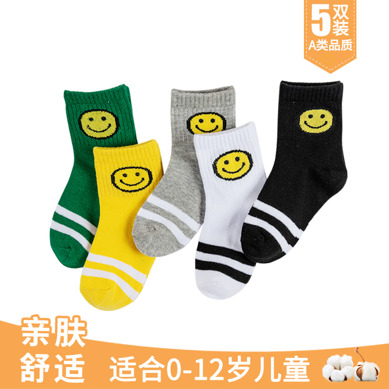 [AUTUMN AND WINTER MODELS] SMILEY TUBE (5 PAIRS)