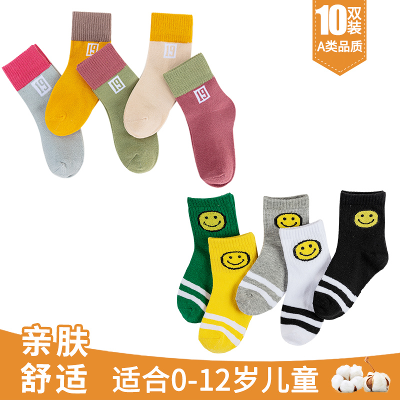 [AUTUMN AND WINTER MODELS] NUMBER 19 + SMILE IN THE TUBE (10 PAIRS) --