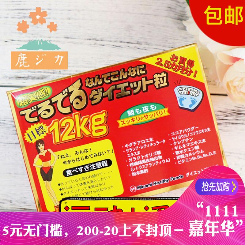 Маленькая рекомендованная японская аминокислота MINAMI стандартный 12KG модернизированный Формирование волокнистой таблетки красный Коробка из 75 мешков