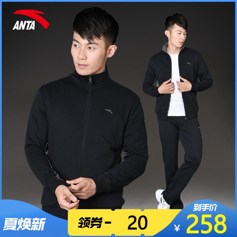 安踏运动套装男士春季新款官网休闲男装两件套健身外套跑步服装
