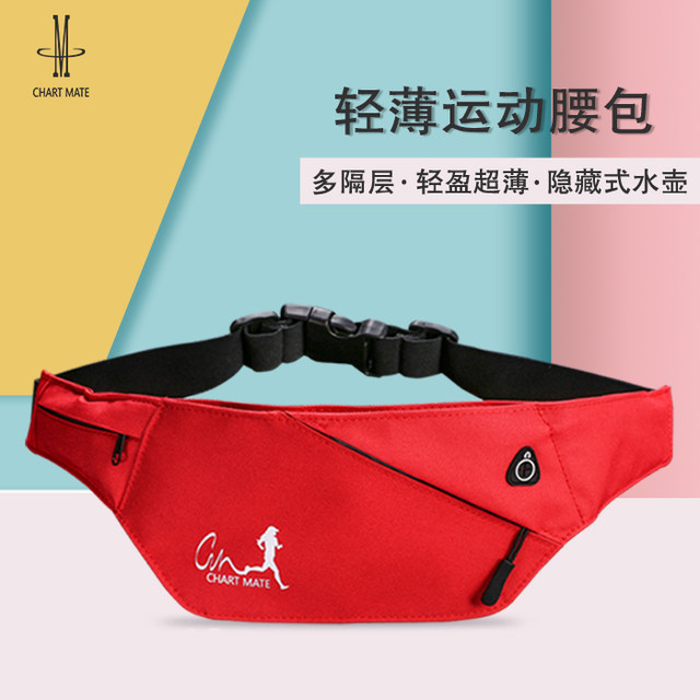 Sports pockets men's multi-function running mobile phone bag large capacity ultra-thin waterproof outdoor marathon kettle pockets women