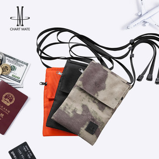 Multifunctional men's and women's passport bag, ticket storage bag, cross-body travel abroad, waterproof passport holder, mobile phone bag, coin purse
