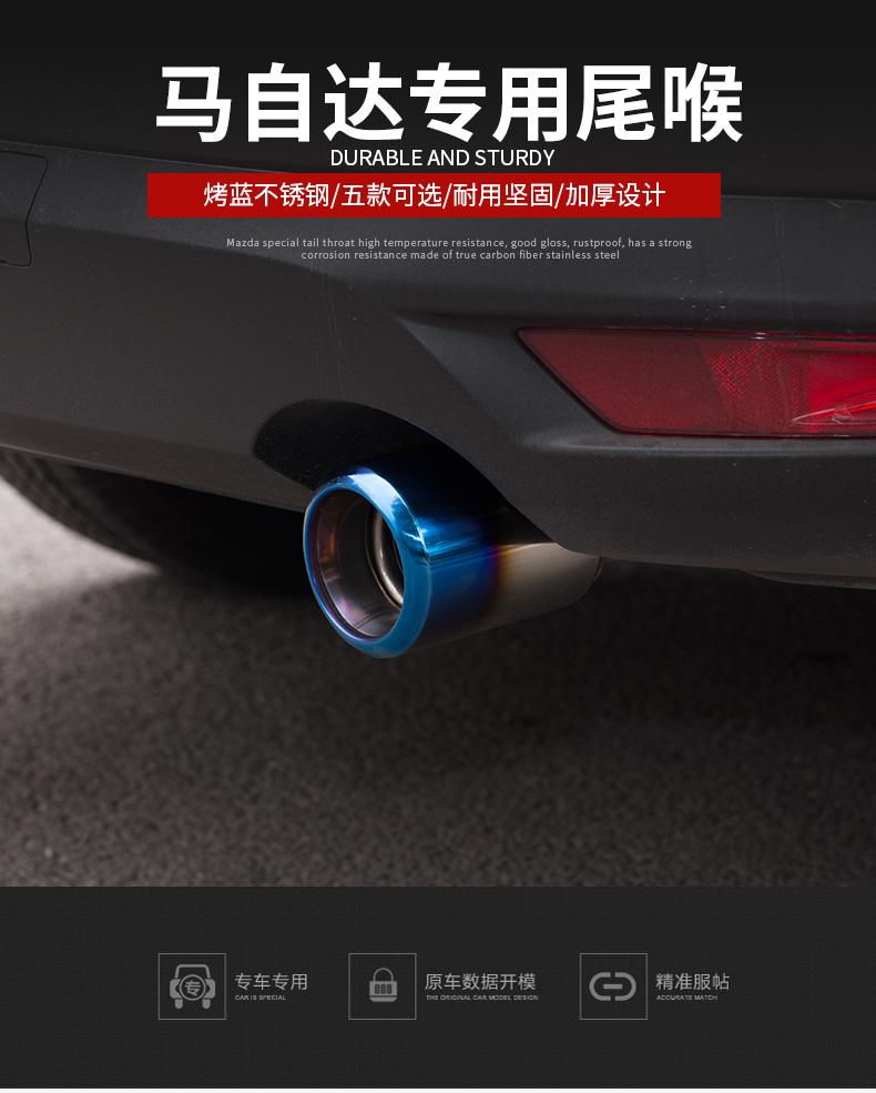 Ống xả Mazda CX8 - ảnh 1