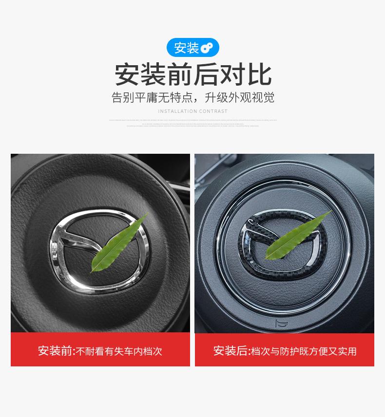 Logo trang trí vô lăng xe Mazda CX8 - ảnh 5
